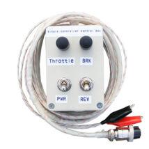 Single Controller Control Box (KDH)