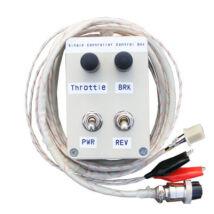 Single Controller Control Box (KHB/HP)