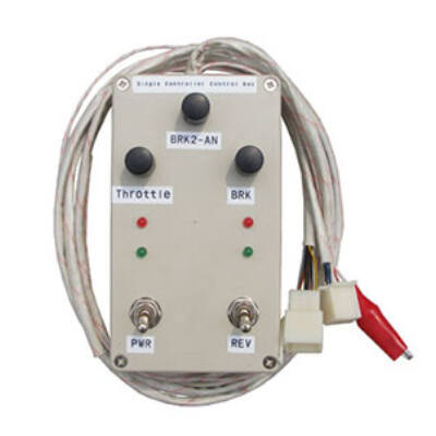 Single Controller Control Box (KLS-8080I)