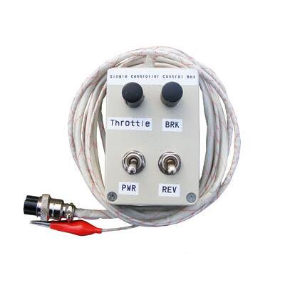 Single Controller Control Box (KSL)